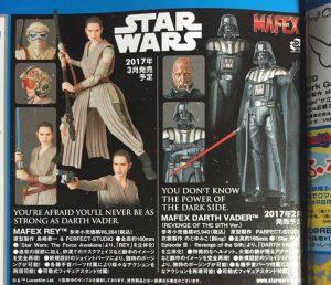 masfex_rey_Vader